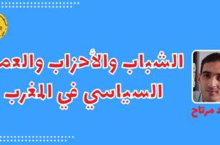 سعد مرتاح (صورة مركبة)